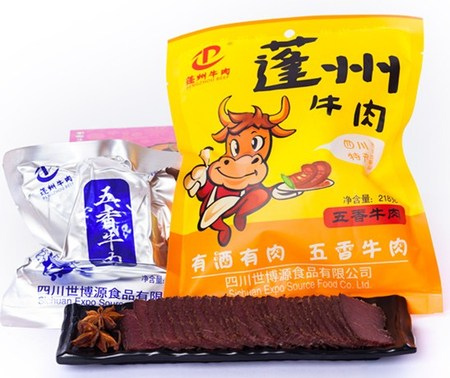 218克易胜博平赔牛肉